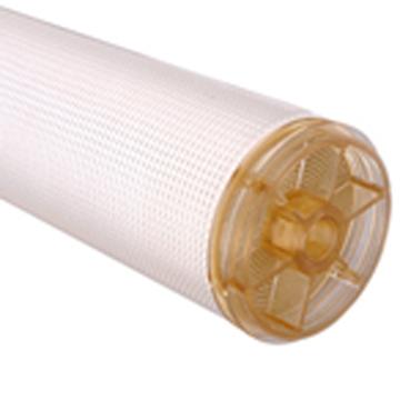 Spiral membrane element