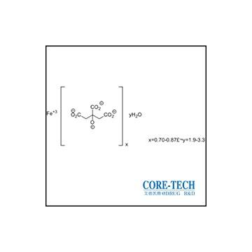 2,3-propanetricarboxylicacid,2-hydroxy-ironsalt