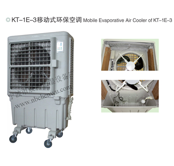 Mobile Evaporative Air Cooler  KT-1E-3