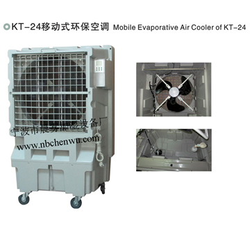 Mobile Evaporative Air Cooler KT-24