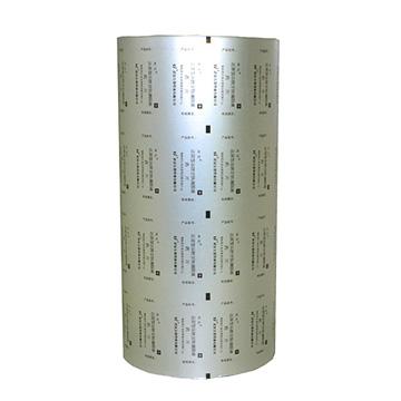 PTP Aluminum Foil 3