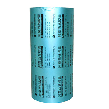 PTP Aluminum Foil 4