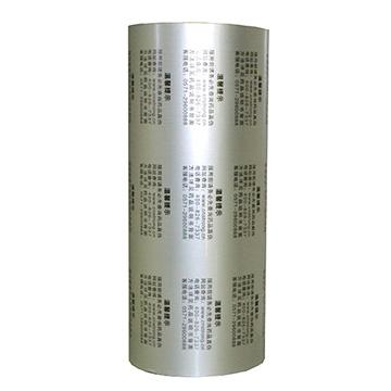 Tropical Aluminum