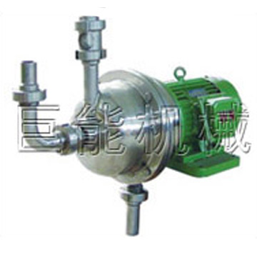 LHB series centrifugal mixing pump