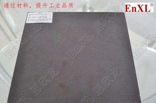 Bakelite (Phenolic laminated sheets)