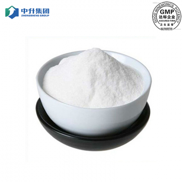 Gentamycin Sulfate Raw Materials Manufacturer