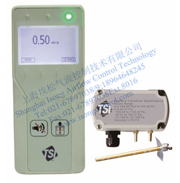 Fumehood Flow Monitor/FHM10-02