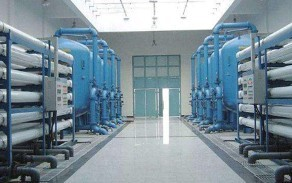 Chemical Water Treatment System