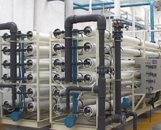 Reclaimed Water Reuse System