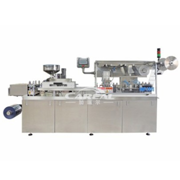 DPP-150E Automatic ALU PVC Blister Packing Machine