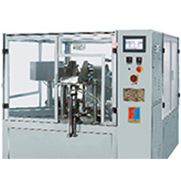 FFT-G Bag given packing machine