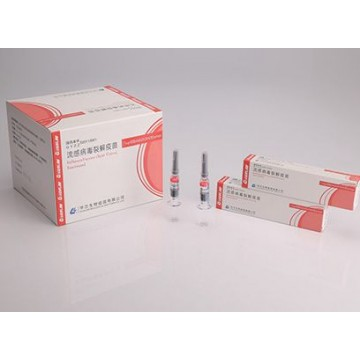 High-standard and high quality Influenza Vaccine (Split virion), inactivated