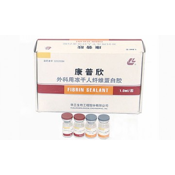 high standard Lyophilized Fibrin Sealant,human Without preservatives and antibiotics