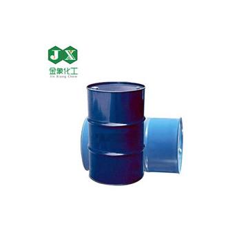 70% di-tert-butyl dicarbonate tetrahydrofuran solution