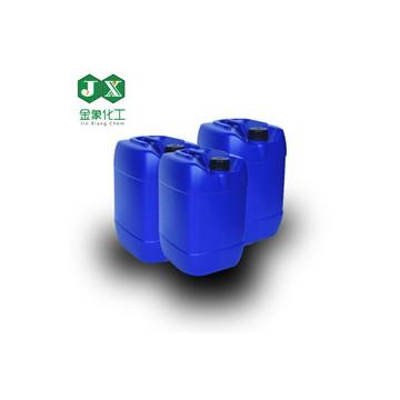 Ningxia Jinxiang factory sell BOC, Di-tert-butyl dicarbonate, DOC ANHYDRIDE