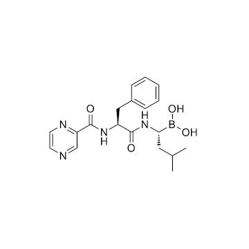 Bortezomib for injection 3.5 mg