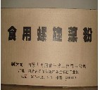 box of spirulina powder