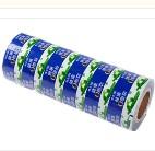 Alu foil laminated paper Roll/Paper PE Alu Foil for medicine food medical devices