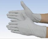 Nitrile butadiene gloves