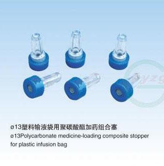 Polycarbonate medicine-loading composite stopper for plastic