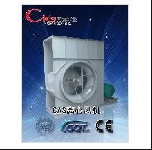 DE series centrifugal fan