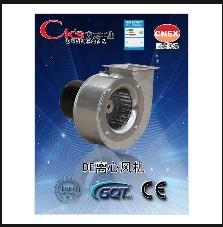 TSK centrifugal pipe fan
