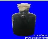 20 percent pure nano-carbon glue