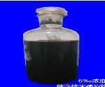 6 ‰ of pure nano-carbon glue