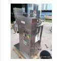 Vacuum homogenizing machine paste equipment