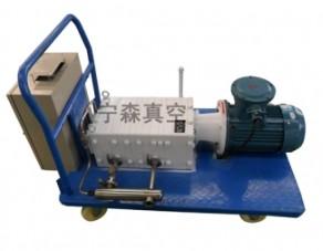 30L portable dry vacuum pump