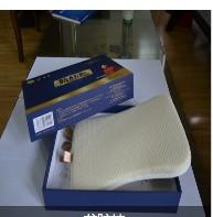 Borneol pillow