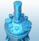 AE Series Reactor