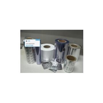 Medicinal PTP aluminum foil