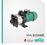 German weile pump horizontal multi-stage centrifugal pump