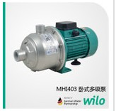 Shanghai supplies German weile pump stainless steel horizontal multi-stage centrifugal pump
