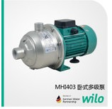Weile pump MHI202 stainless steel multi-stage centrifugal pump