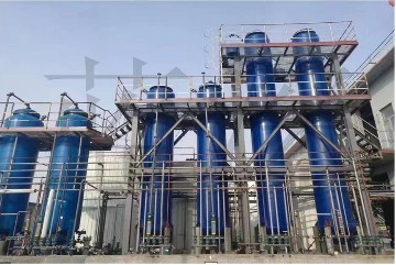 Low COD wastewater/biochemical tail water treatment special resin