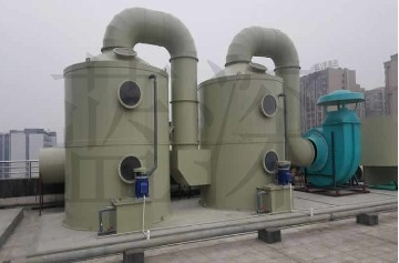 Organic waste gas processing special resin