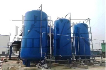 R/O concentrated water treatment for special resin