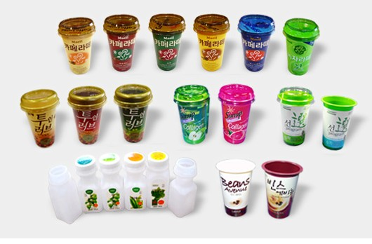 Beverage container