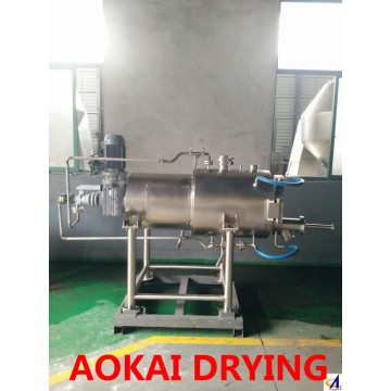 ZGW Series Horizontal Type Vacuum Dryer