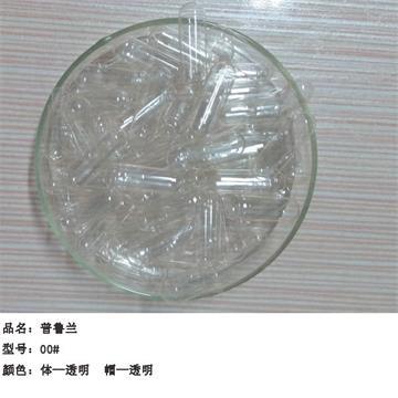 pullulan vegetable capsule