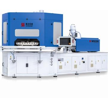 MSZ95 INJECTION BLOW MOLDING MACHINE