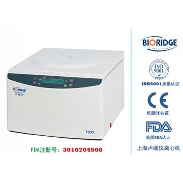 TD5X Blood Bank Centrifuge