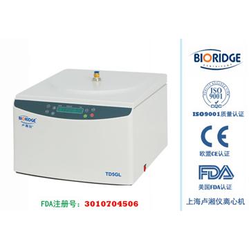 TD5GLTabletop Filtration