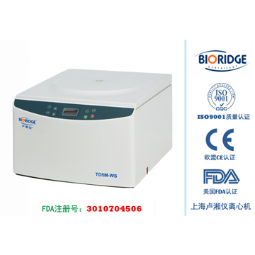 TD5M-WSTabletop Low Speed Centrifuge