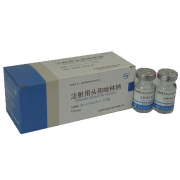 Cafazolin Sodium For Injection