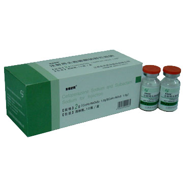 Cefoperazone Sodium and Sulbactam Sodium For Injection