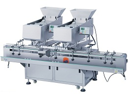 BPS-D8 Electrical Counting Machine(made In Taiwan)