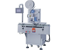 BPG-120 High-speed Desiccant Inserting Machine
